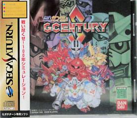 SD Gundam: G Century S