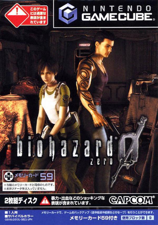 Biohazard Zero