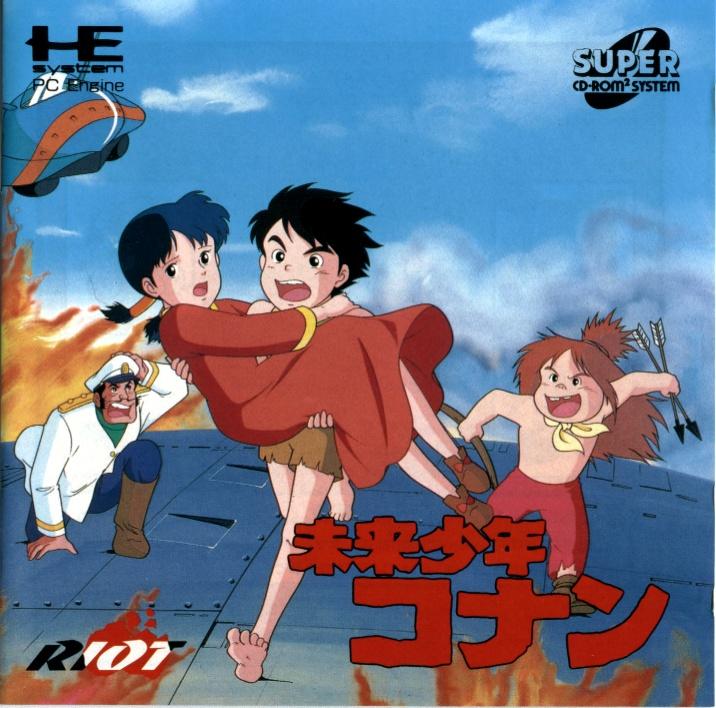 Conan: Future Boy SUPER CD-ROM2