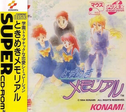 Tokimeki Memorial SUPER CD-ROM 2
