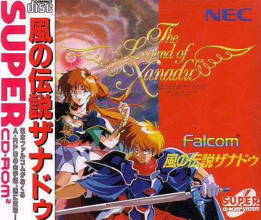 Legend of Xanadu Super CD-Rom2