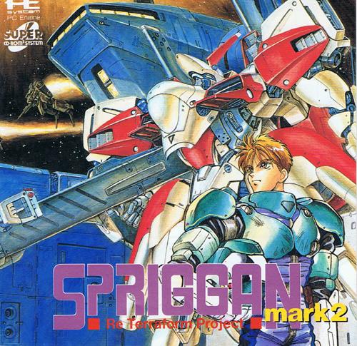 Spriggan Mark 2 SUPER CD