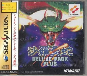 Salamander Deluxe Pack Plus
