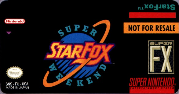 Star Fox Super Weekend Competition Cartridge