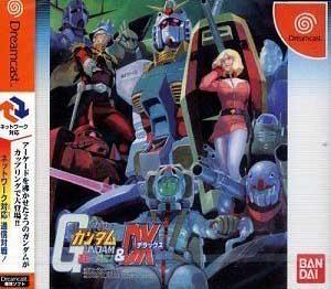 Kidou Senshi Gundam: Renpou vs. Zeon DX