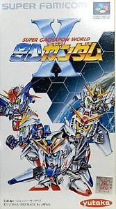 Super Gachapon World: SD Gundam X