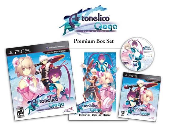 Ar Tonelico Qoga: Knell of Ar Ciel Premium Box