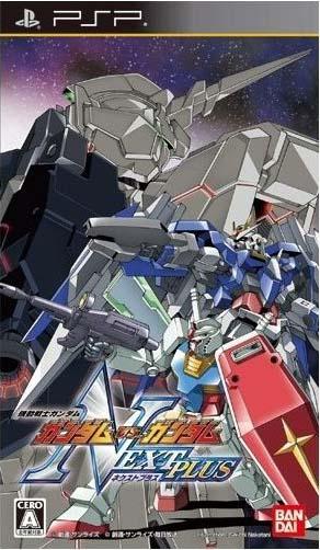 Gundam vs. Gundam Next Plus