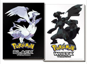 Pokemon Black & White Collector's Edition Strategy Guide