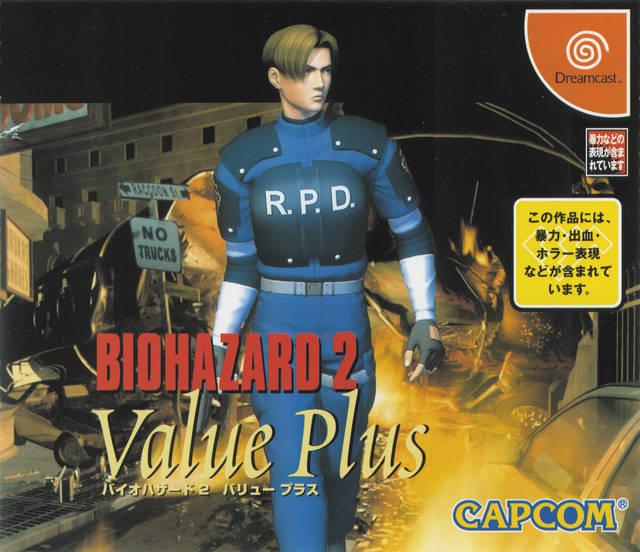 Biohazard 2 Value Plus