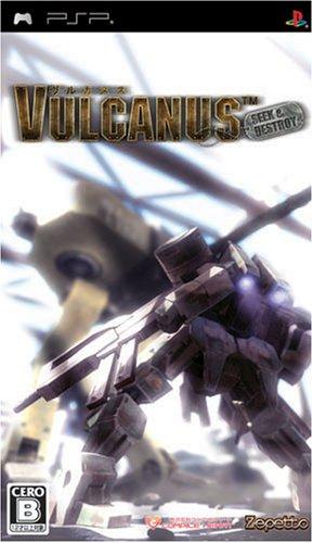 Vulcanus:Seek & Destory