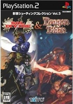 Psikyo Shooting Collection Vol 3 Sol Divide & Dragon Blaze