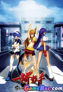 Ikki Tousen: Shining Dragon Limited Edition