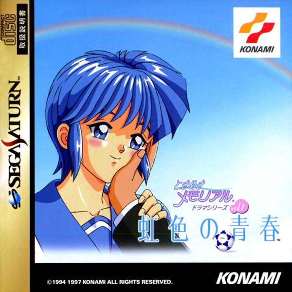Tokimeki Memorial Drama Series Vol. 1: Nijiiro no Seishun