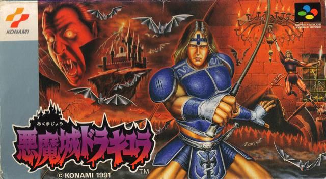 Akumajou Dracula (Super Castlevania IV)