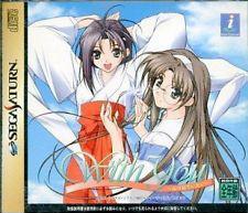 With You Mitsumete Itai