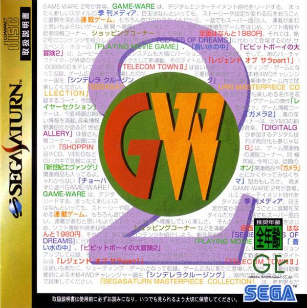 Game-Ware Vol. 2