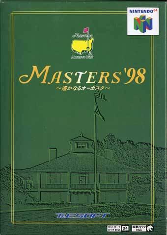 Harukanaru Augusta Masters '98