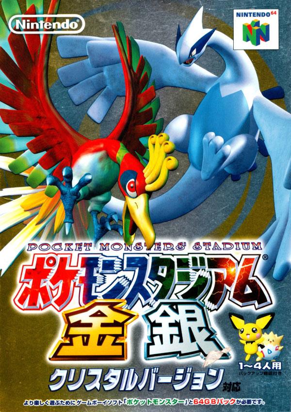 Pokemon Stadium Gold & Silver