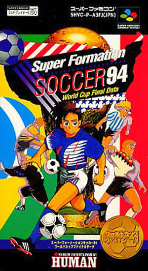 Super Formation Soccer 94: World Cup Final Data