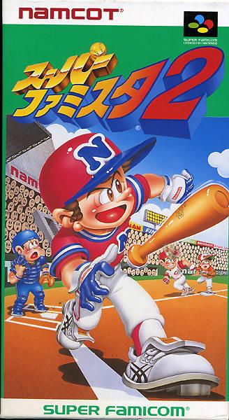 Super Famista 2