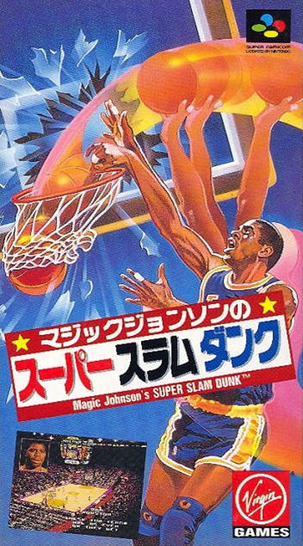 Magic Johnson no Super Slam Dunk