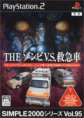 Zombie vs. Ambulance: Simple 2000 Series Vol. 95