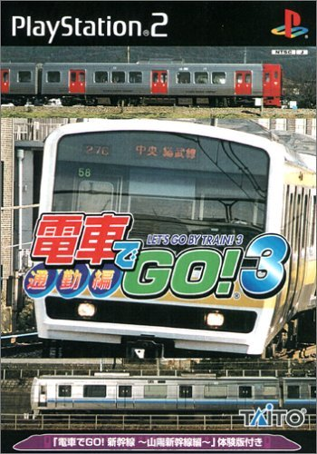 Densha de Go! 3 Tsuukinhen