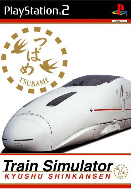 Train Simulator: Kyushu Shinkansen