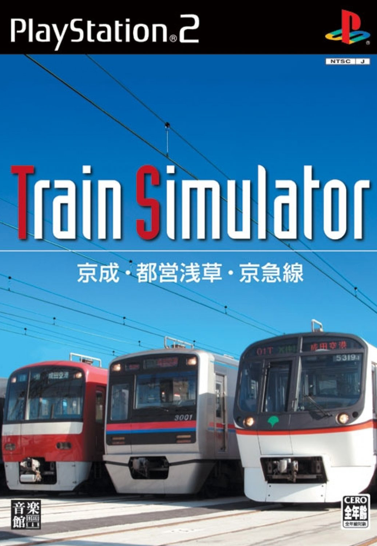 Train Simulator Midousuji-Sen