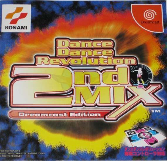 Dance Dance Revolution 2nd Mix