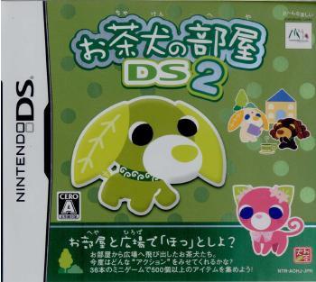 Ochaken no Heya DS 2