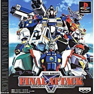 Real Robots: Final Attack