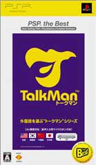 Talkman with Microphone