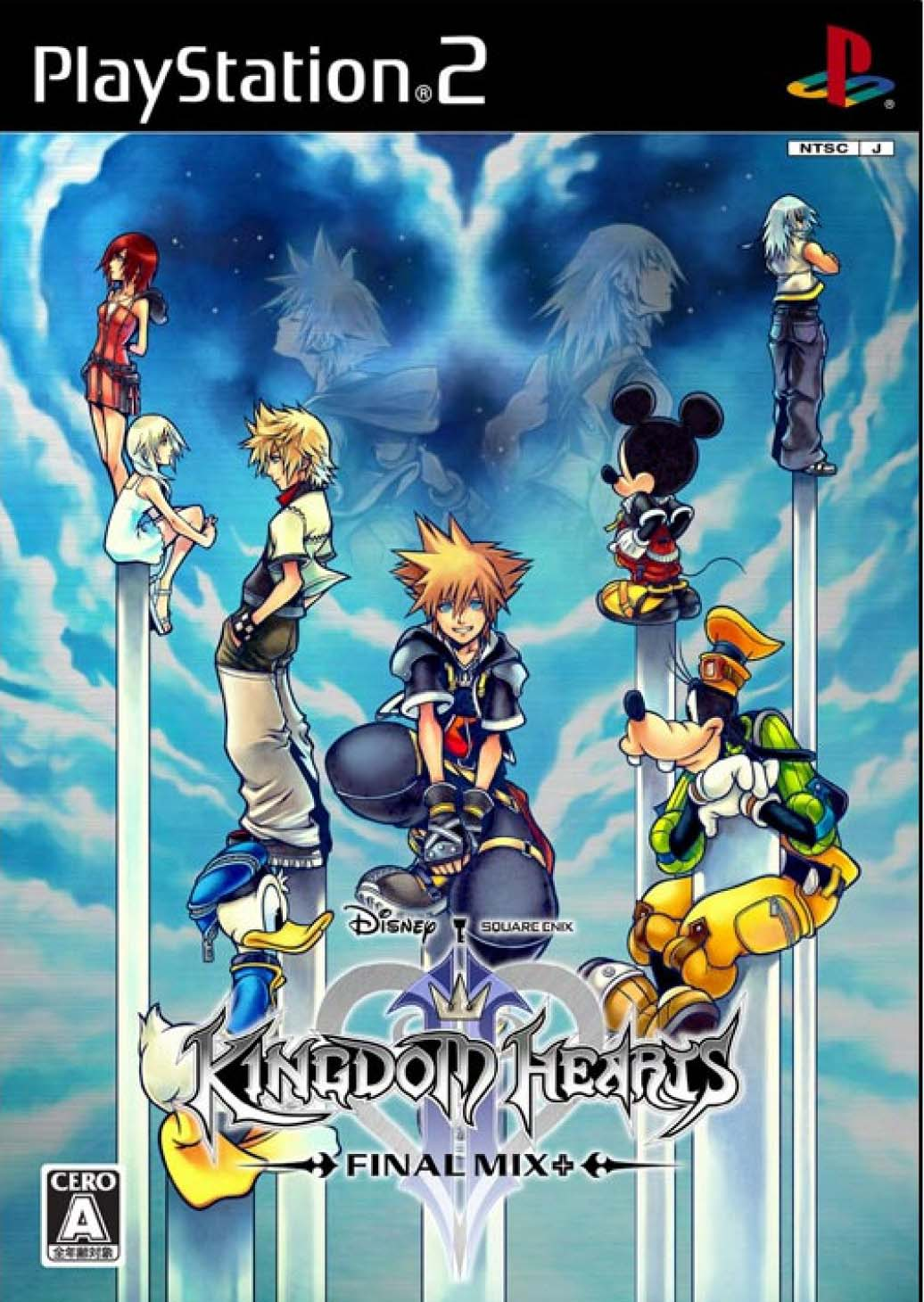 Kingdom Hearts II Final Mix +