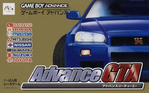 Advance GTA Racing