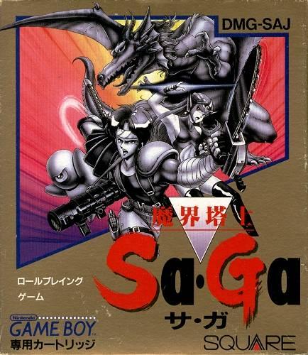 Final Fantasy Legend SaGa