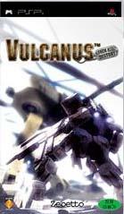 Vulcanus: Seek & Destroy