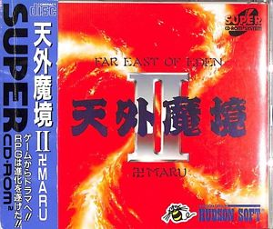 Far East of Eden 2: Manji Maru Super CD-Rom2
