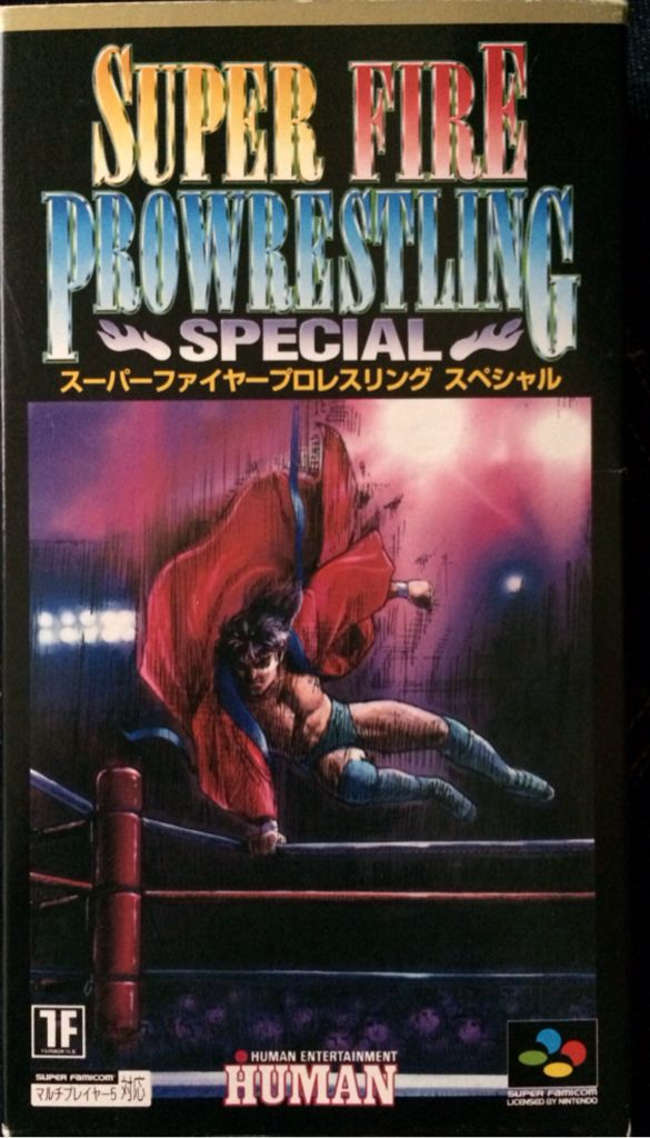 Super Fire Pro Wrestling Special