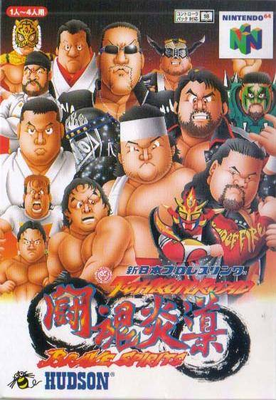 New Japan Pro Wrestling: Toukon Road Brave Spirits