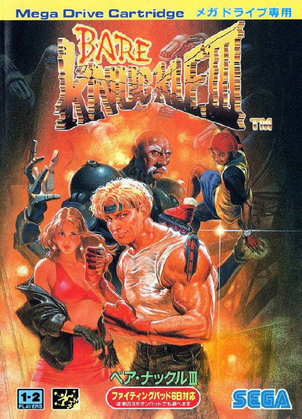 BARE KNUCKLE 3: Streets of Rage III