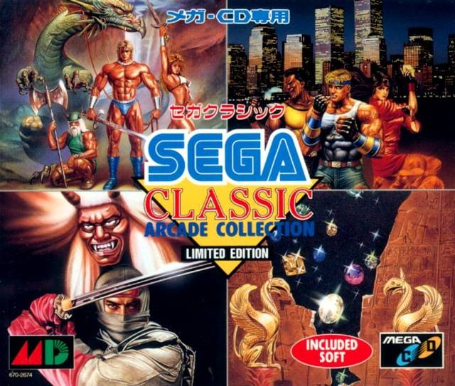 Sega Classics Arcade Collection 4-in-1 Limited Edition
