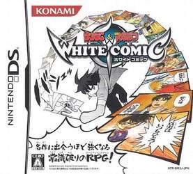 Weekly Shonen Sunday & Weekly Shonen Magazine White Comic