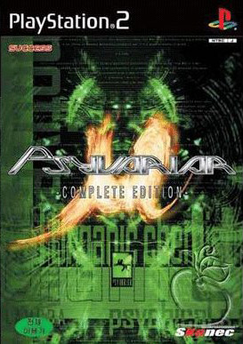 Psyvariar: Complete Edition