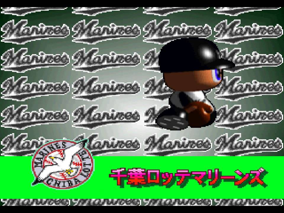 Jikkyou Powerful Pro Yakyuu '98