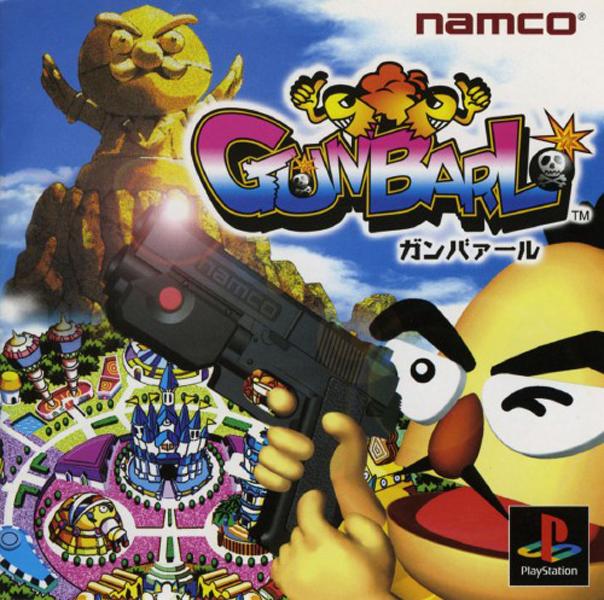 Gunbarl