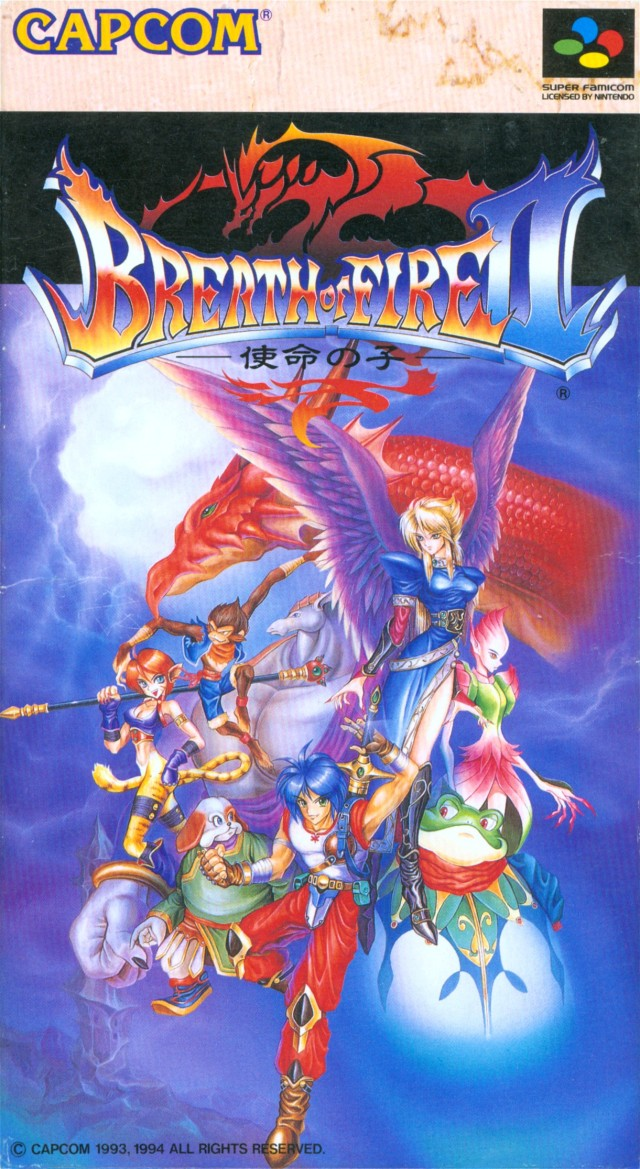 Breath of Fire II: Shimei no Ko