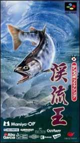 Sun Sport Fishing: Keiryu-Ou