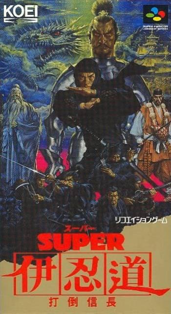 Super Inindou: Datou Nobunaga